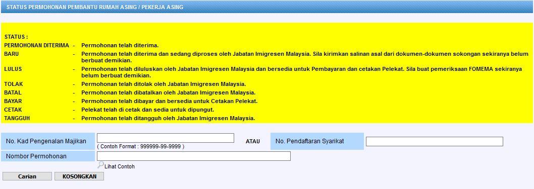 how to check malaysia e visa is original or fake