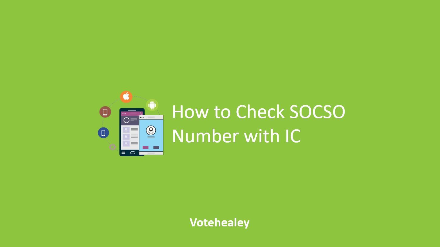 How to Check SOCSO Number with IC