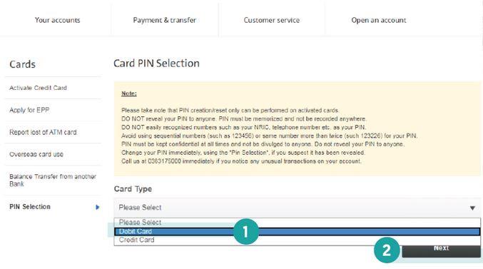 How to Activate OCBC Debit Card via Internet Banking Portal