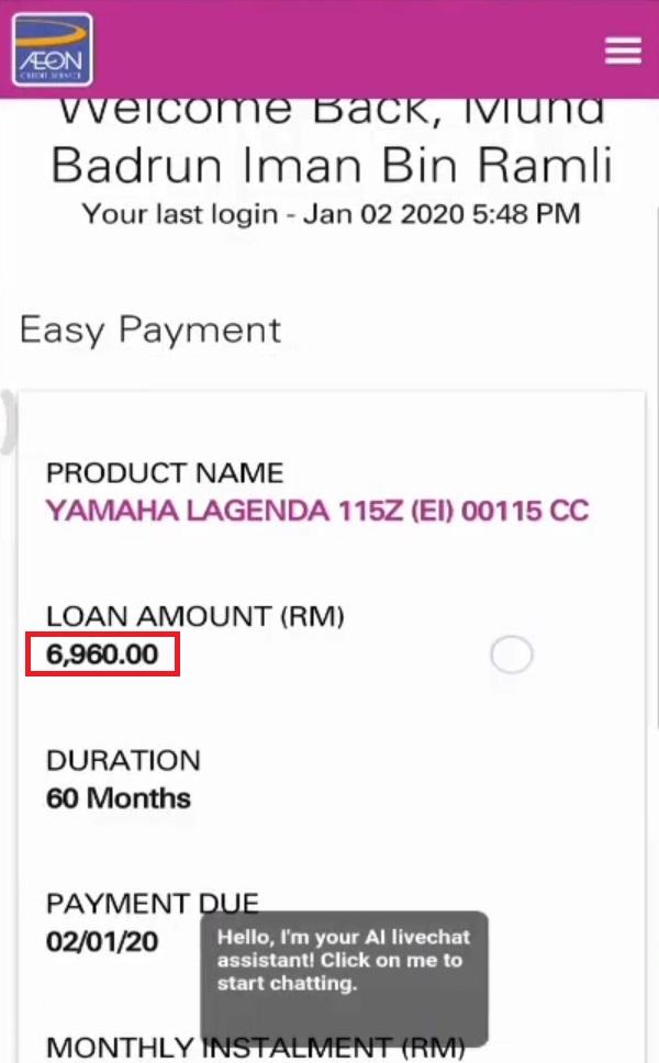 How to Check AEON Car Loan Balance via Internet Banking Online